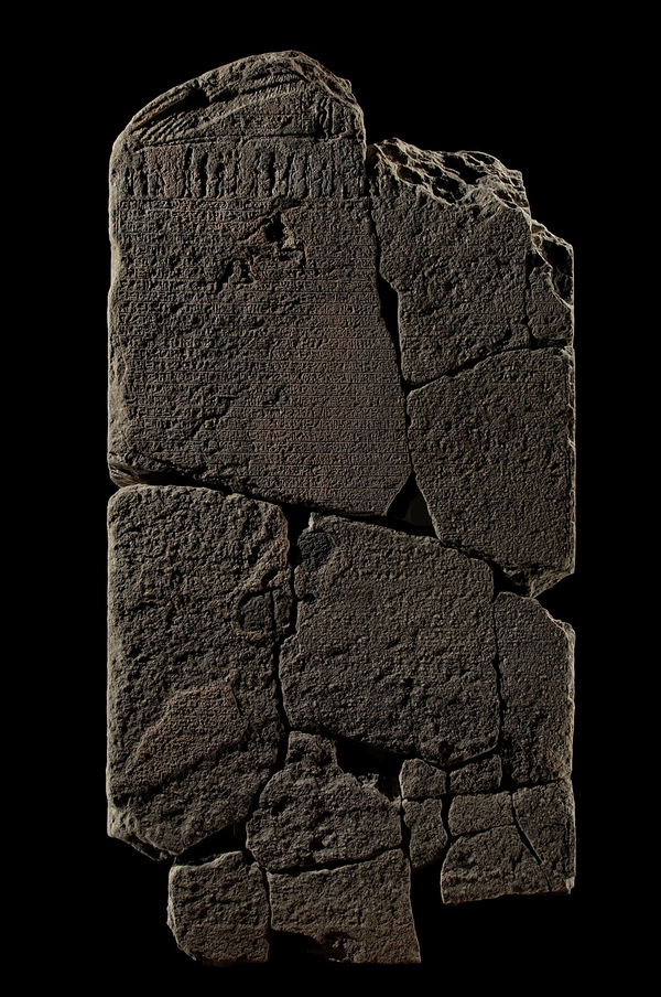 Colossal stele