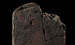 Restored stele