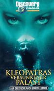 Kleopatras Palats