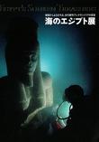 Cover Katalog jp
