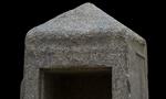 Naos of Amun Gereb